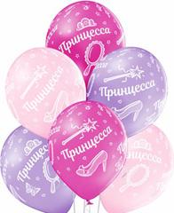 Латексные шары Принцесса